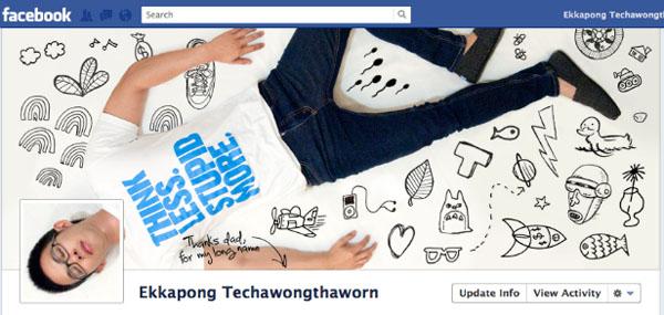 Portadas creativas de Facebook 01